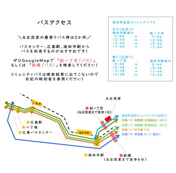 20190330イベント告知3.png